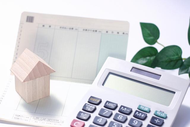 住宅ローン借り換えの計算