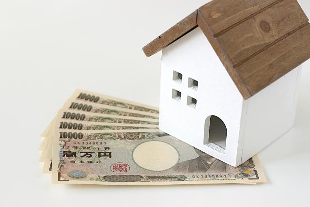 旧住宅金融公庫の住宅ローン