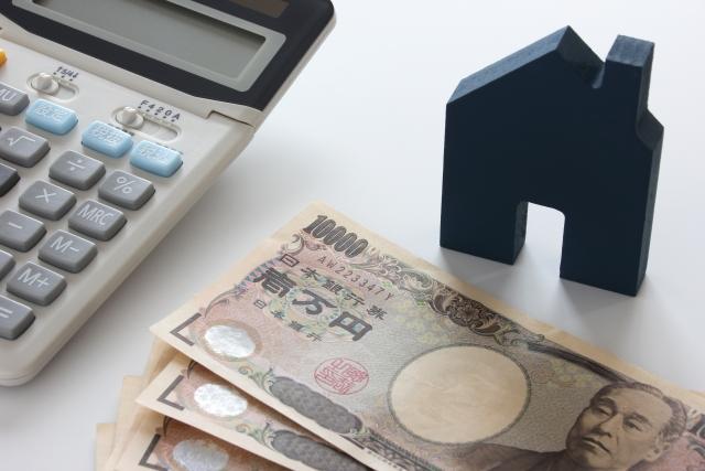 収入合算で住宅ローン借り換え