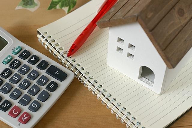 住宅ローン借り換えの試算